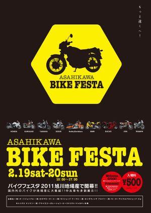 Bike_festa_a4